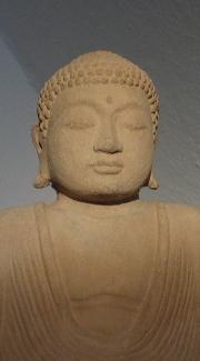 Ein Bildausschnitt von einer Buddha-Statue